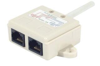 Eclateur de port RJ45 LAN+LAN