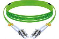 Jarretière optique duplex HD multi OM5 50/125 LC-UPC/LC-UPC vert - 5 m