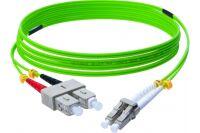 Jarretière duplex 2.0 mm OM5 SC-UPC/LC-UPC vert - 3 m