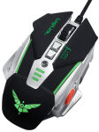 LogiLink Souris optique Gaming, avec câble, avec poids